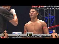 TAIGA 大雅 vs スタウロス・エグザコスティディス - K-1 Kickboxing 9/18/2017