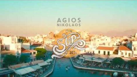 Agios Nikolaos On Sup 2016
