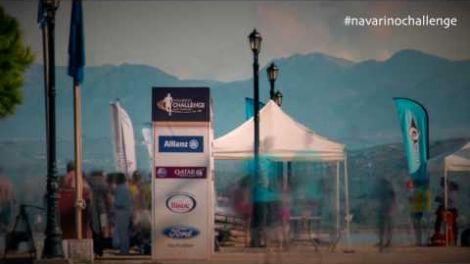 Navarino Challenge Teaser 2017
